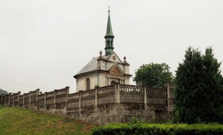 Hrobka Loučka (Vsetín)_1