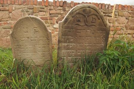 Židovský hřbitov Ivančice_41