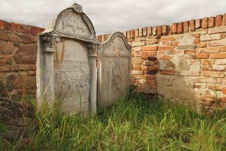 Židovský hřbitov Ivančice_42