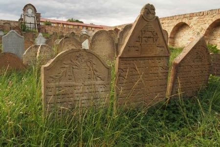 Židovský hřbitov Ivančice_47
