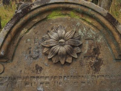 Židovský hřbitov Úsov_8