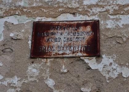 Zámek Hlavňovice_6